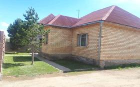 4-комнатный дом, 150 м², 15 сот., Аблай хана 13 за 22.5 млн 〒 в Жибек Жолы