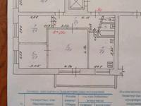 4-комнатная квартира, 63.9 м², 8/9 этаж
