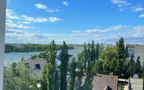 4-комнатная квартира, 150 м², 4/5 этаж, Луначарского 2 за 45 млн 〒 в Павлодаре