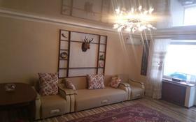 3-комнатная квартира, 66.3 м², 2/5 этаж, Качарская улица 45 за 12.5 млн 〒 в Рудном