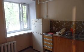 2-комнатная квартира, 42 м², 1/5 этаж, Чернышевского за 4.3 млн 〒 в Темиртау