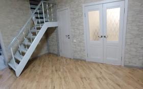 8-комнатный дом, 325 м², 6 сот., Кирпичная за ~ 50 млн 〒 в Караганде, Казыбек би р-н