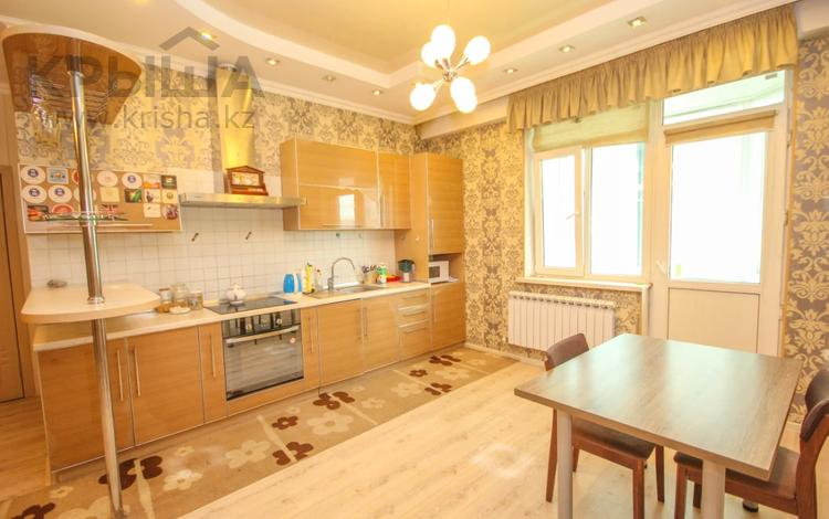 3-комнатная квартира, 100 м², 3/16 этаж, Абая за ~ 43 млн 〒 в Алматы, Бостандыкский р-н