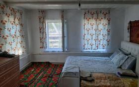 3-комнатный дом, 60 м², 2.2 сот., Пив.завод за 13 млн 〒 в Костанае