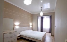 2-комнатная квартира, 70 м², 6/13 этаж посуточно, Розыбакиева — Левитана за 20 000 〒 в Алматы, Бостандыкский р-н