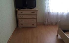 4-комнатная квартира, 100 м², 16/25 этаж, Богенбай батыра 28 за 28.5 млн 〒 в Нур-Султане (Астана)