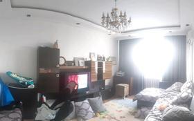 2-комнатная квартира, 53 м², 9/9 этаж, мкр Аксай-3 26 за 22 млн 〒 в Алматы, Ауэзовский р-н