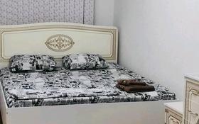 2-комнатная квартира, 54 м², 2/5 этаж посуточно, Токмаганбетова 22 — Усербаева за 10 000 〒 в
