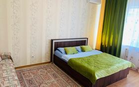 1-комнатная квартира, 48.5 м², 6/10 этаж, Кунаева 35 — Мангилик ел за 23.5 млн 〒 в Нур-Султане (Астана)