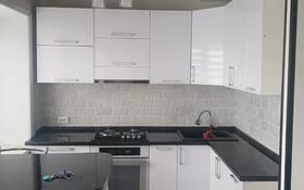 2-комнатная квартира, 43 м², 5/5 этаж помесячно, Полетаева 13 за 120 000 〒 в Караганде, Казыбек би р-н