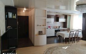 4-комнатная квартира, 84 м², 3/9 этаж, проспект Сатпаева 2 — Казбек би за 33 млн 〒 в Усть-Каменогорске