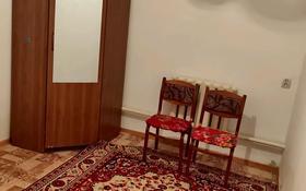 2 комнаты, 36 м², Жумыскер 2 196 за 40 000 〒 в Атырау