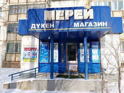 Магазин площадью 124 м², Байсейтова 103 — Акан сери за 23.3 млн 〒 в Нур-Султане (Астана), Сарыарка р-н — фото 3
