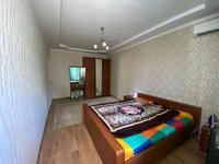 3 комнаты, 80 м²