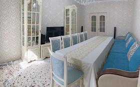 3-комнатная квартира, 82 м², 7/8 этаж, Тулеметова — Утегенова за 31.9 млн 〒 в Шымкенте, Каратауский р-н