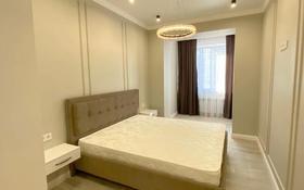 2-комнатная квартира, 87 м², 10 этаж помесячно, Гагарина проспект 124 — Абая за 400 000 〒 в Алматы, Бостандыкский р-н