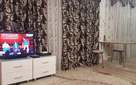 1-комнатная квартира, 37 м², 3/5 этаж посуточно, Астана 8/2 за 8 000 〒 в Усть-Каменогорске
