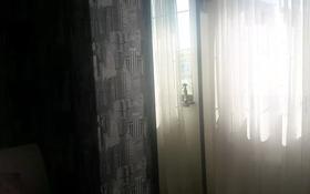 3-комнатная квартира, 60.1 м², 1/10 этаж, проспект Шахтёров 70 за 22 млн 〒 в Караганде, Казыбек би р-н