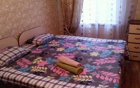 2-комнатная квартира, 48 м², 4/5 этаж посуточно, мкр Орбита-3 25 — Торайғыров за 8 000 〒 в Алматы, Бостандыкский р-н