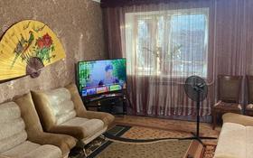 3-комнатная квартира, 82 м², Автомобильная 18а за 20.5 млн 〒 в Костанае