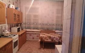 3-комнатная квартира, 69.8 м², 2/2 этаж, Рабочий поселок, Островского за 6.5 млн 〒 в Петропавловске