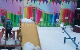 детский сад Болашак за 120 млн 〒 в Алматы, Ауэзовский р-н