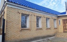 3-комнатный дом, 80 м², 4 сот., Гагарина 28 за 20 млн 〒 в Костанае