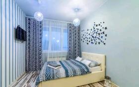 1-комнатная квартира, 48 м², 4/12 этаж по часам, Сарыарка 11 — Кенесары за 1 000 〒 в Нур-Султане (Астана), Сарыарка р-н