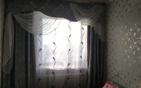 3-комнатная квартира, 57.1 м², 5/5 этаж, Каржаубайулы 243 за 10 млн 〒 в Семее