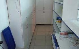 Магазин площадью 41.2 м², Мкр. Ивушка 1 за 18 млн 〒 в Капчагае