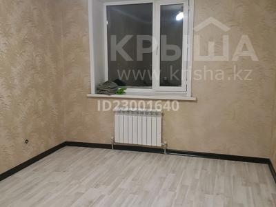 3-комнатная квартира, 69.8 м², 5/5 этаж, Азаттык 3а — Республика за 15 млн 〒 в Косшы