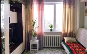 1-комнатная квартира, 18 м², 5/5 этаж, Бажова 331/3 за 3.2 млн 〒 в Усть-Каменогорске