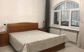 4-комнатная квартира, 150 м², 3/12 этаж помесячно, Мендикулова 105 — Мкр Самал-2, Жолдасбекова за 650 000 〒 в Алматы