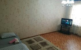 1-комнатная квартира, 41 м², 4/9 этаж посуточно, 11-й микрорайон 100 за 6 000 〒 в Актобе, мкр 11