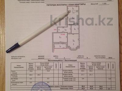 3-комнатная квартира, 100 м², 4/6 этаж, Ткачева 18 за 19 млн 〒 в Павлодаре — фото 2