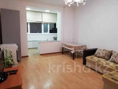 3-комнатная квартира, 100 м², 4/6 этаж, Ткачева 18 за 19 млн 〒 в Павлодаре — фото 3