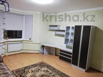 3-комнатная квартира, 100 м², 4/6 этаж, Ткачева 18 за 19 млн 〒 в Павлодаре — фото 5