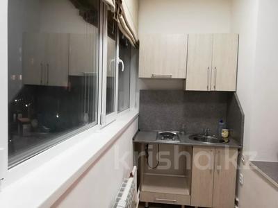 3-комнатная квартира, 100 м², 4/6 этаж, Ткачева 18 за 19 млн 〒 в Павлодаре — фото 6