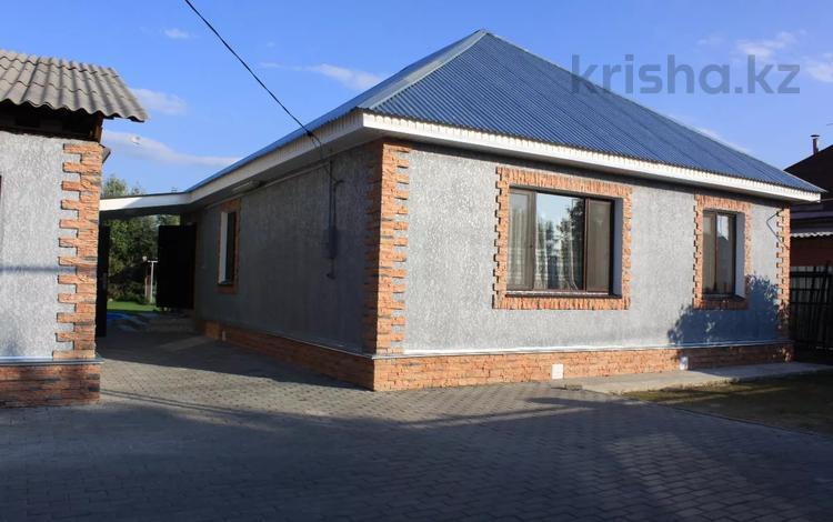 3-комнатный дом, 98 м², 13 сот., Остроумова за 38 млн 〒 в Алматы, Турксибский р-н