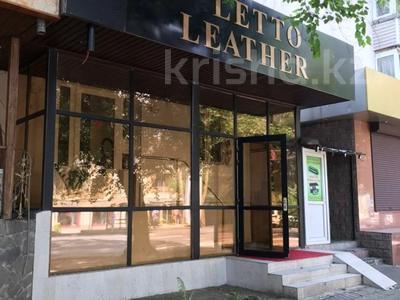 Магазин площадью 60 м², Шевченко 48 — Назарбаева за 62 млн 〒 в Алматы, Алмалинский р-н