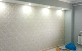 3-комнатная квартира, 114 м², 2/5 этаж, мкр. Батыс-2 за 27 млн 〒 в Актобе, мкр. Батыс-2