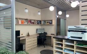 Офис площадью 84 м², Кунаева 12/1 за 61 млн 〒 в Нур-Султане (Астана), Есиль р-н