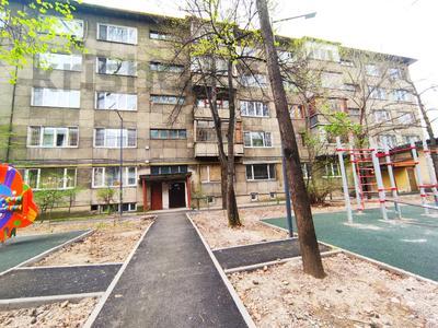 1-комнатная квартира, 42.5 м², 5/5 этаж, Байтурсынова 74 за 23.5 млн 〒 в Алматы, Алмалинский р-н