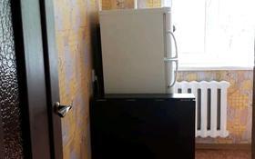 3-комнатная квартира, 48.2 м², 3/5 этаж, 23й микрорайон 26 за 8.5 млн 〒 в Шахтинске