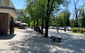 Помещение площадью 70 м², Панфилова — Айтеке Би за 750 000 〒 в Алматы, Медеуский р-н
