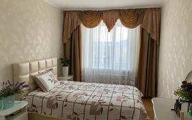 3-комнатная квартира, 61.3 м², 3/5 этаж, Дулатова 91 — Пушкина за 22 млн 〒 в Костанае