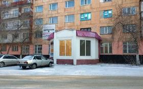 Офис площадью 18 м², Володарского 7 за 2 500 〒 в Павлодаре