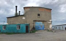 Промбаза 0.29 га, Камская 6 за 100 млн 〒 в Караганде, Казыбек би р-н