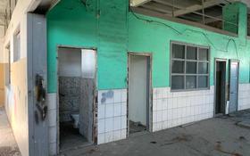 Склад бытовой 14 га, Чимкентская 2 за 18 млн 〒 в Семее