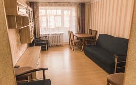 3-комнатная квартира, 59 м², 1/6 этаж, Баймагамбетова 169 за 16.5 млн 〒 в Костанае